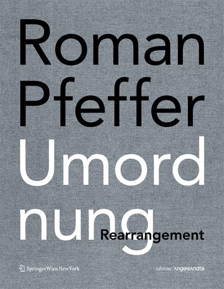 cover roman pfeffer